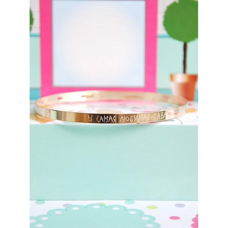 Bracelet Rigide en Plaqué or à Personnaliser